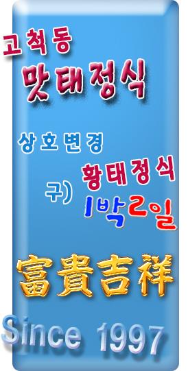 가게소개-03.jpg